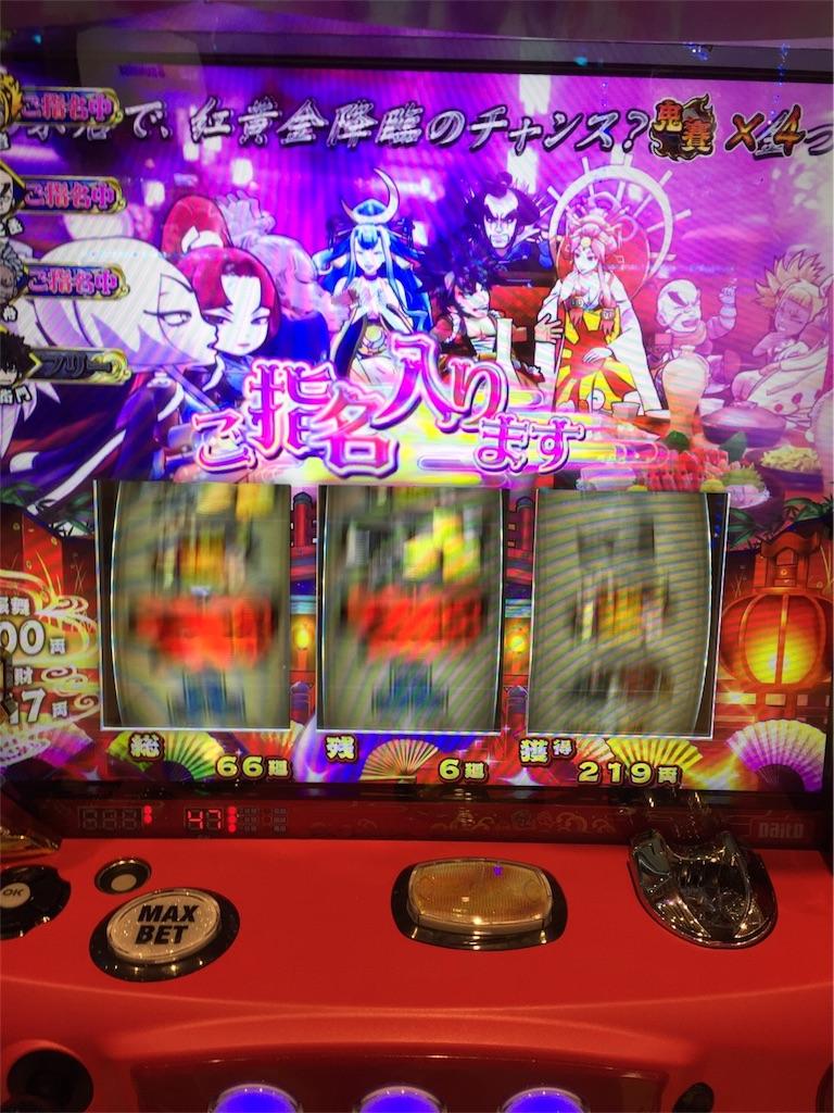 f:id:ryo436:20170926114652j:image