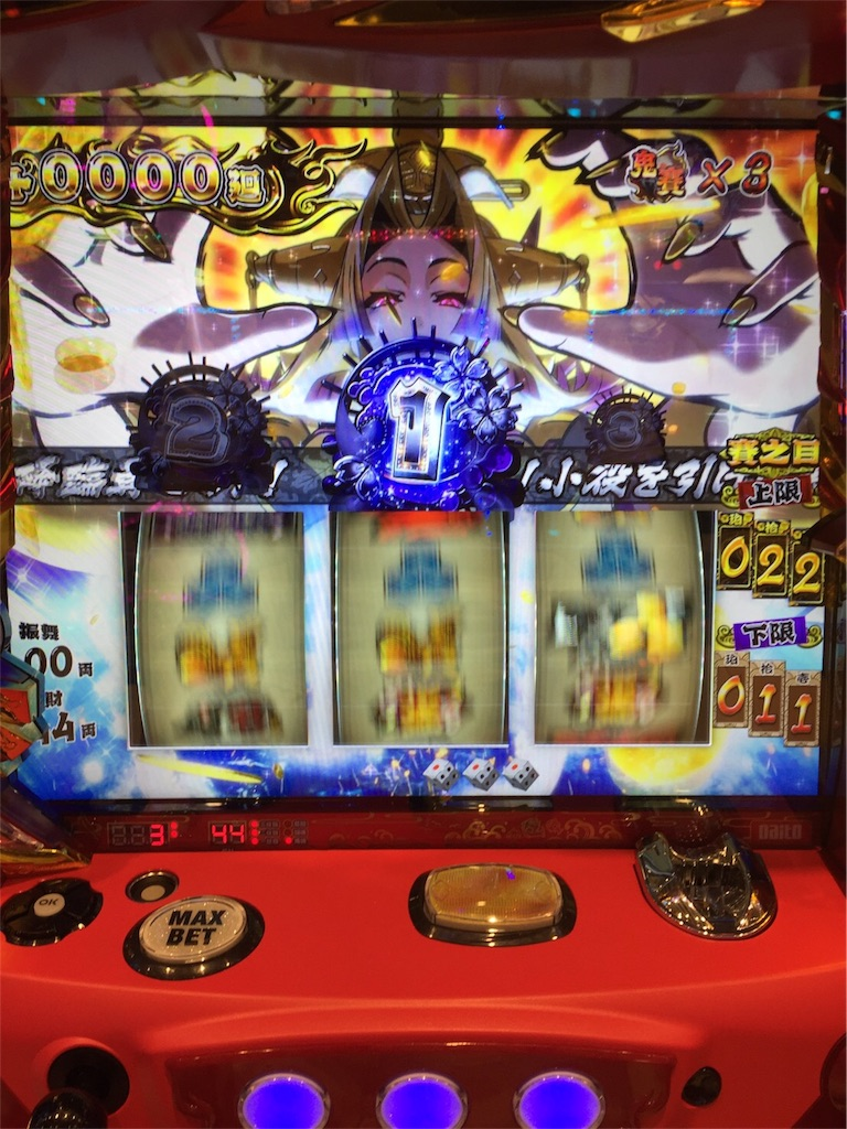 f:id:ryo436:20170926120218j:image