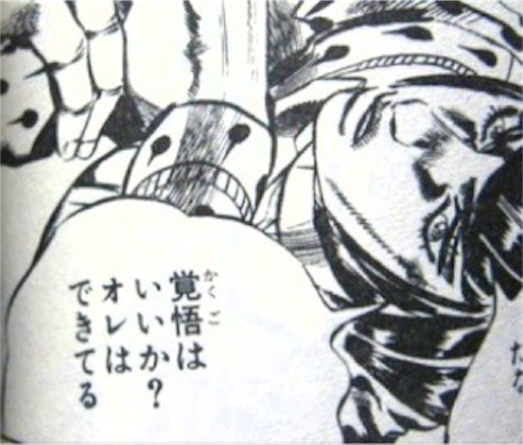 f:id:ryo436:20171007000205j:image