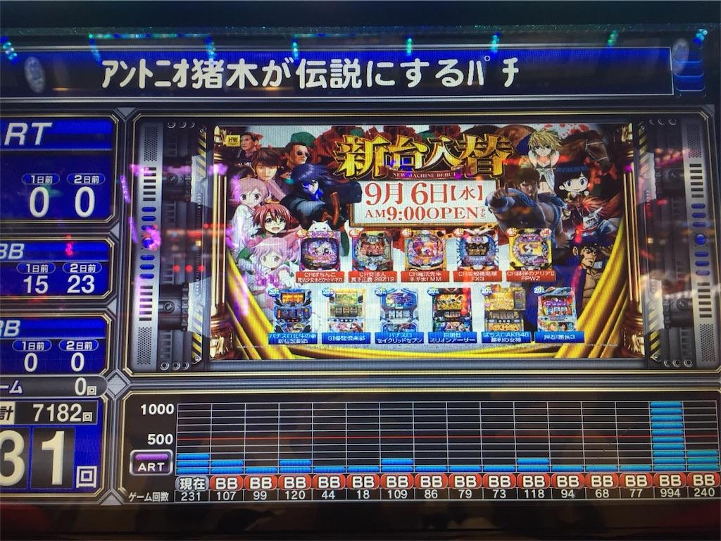 f:id:ryo436:20171017235844j:image