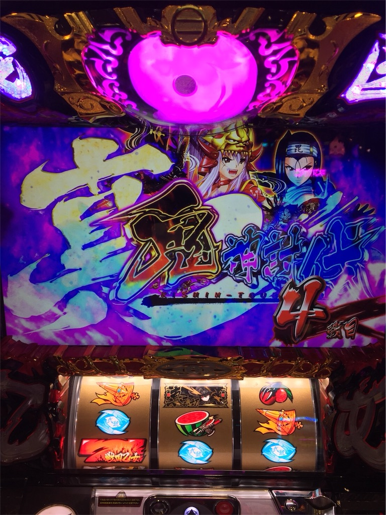 f:id:ryo436:20171027060903j:image