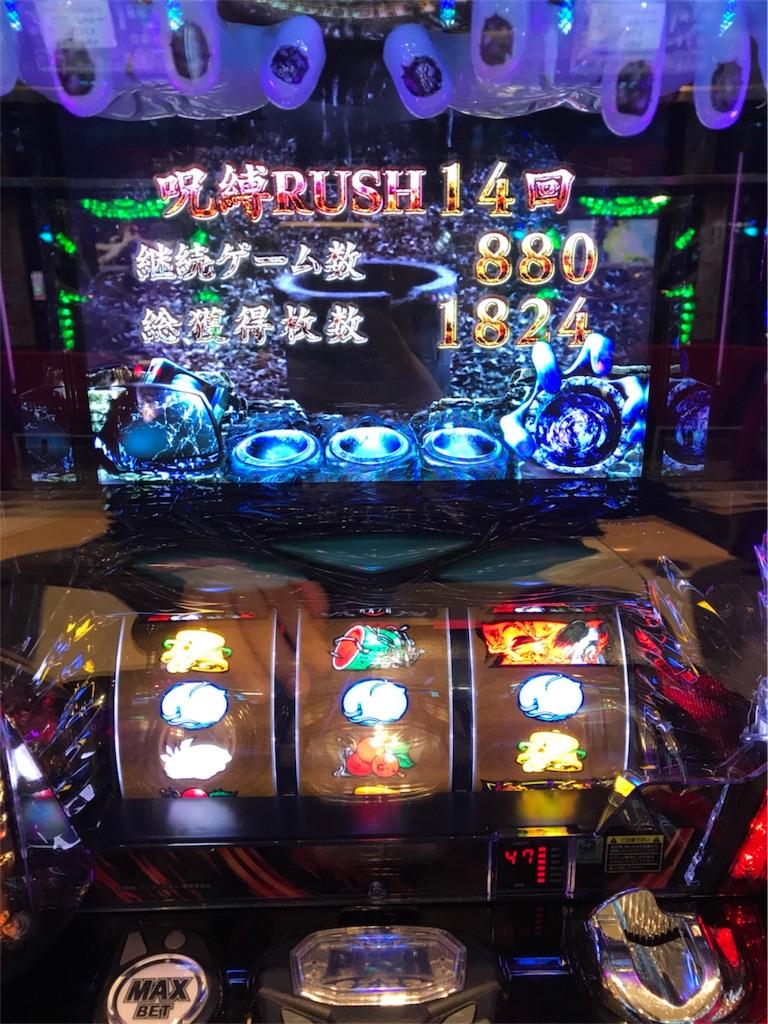f:id:ryo436:20171204000130j:image