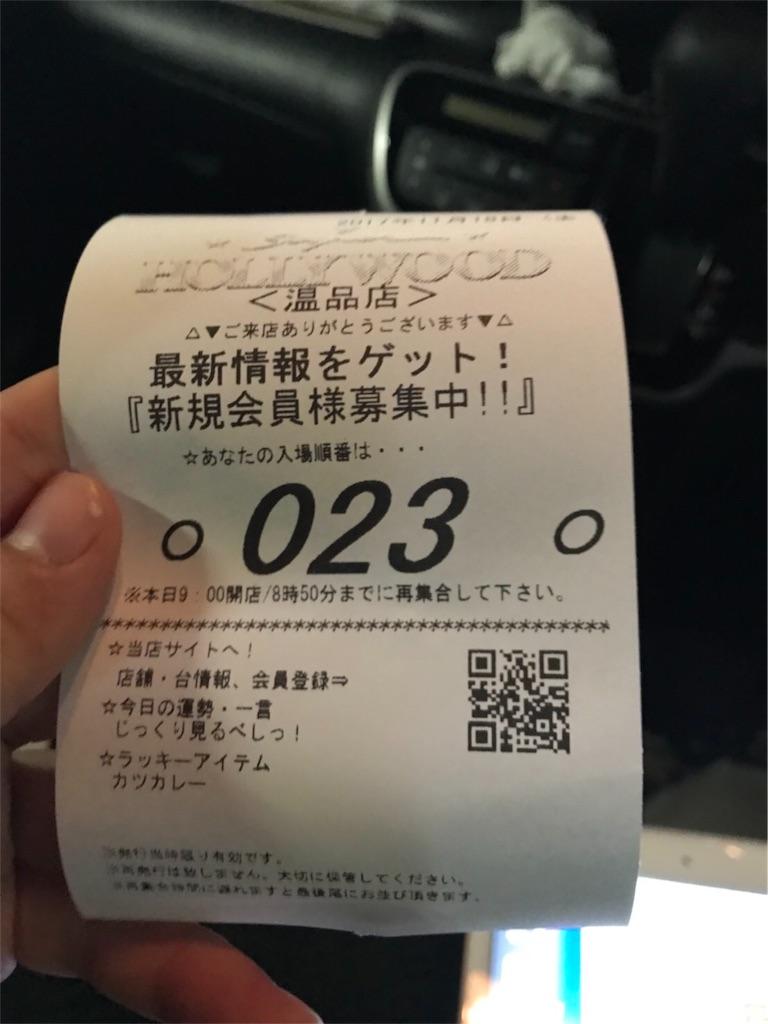 f:id:ryo436:20171204205740j:image