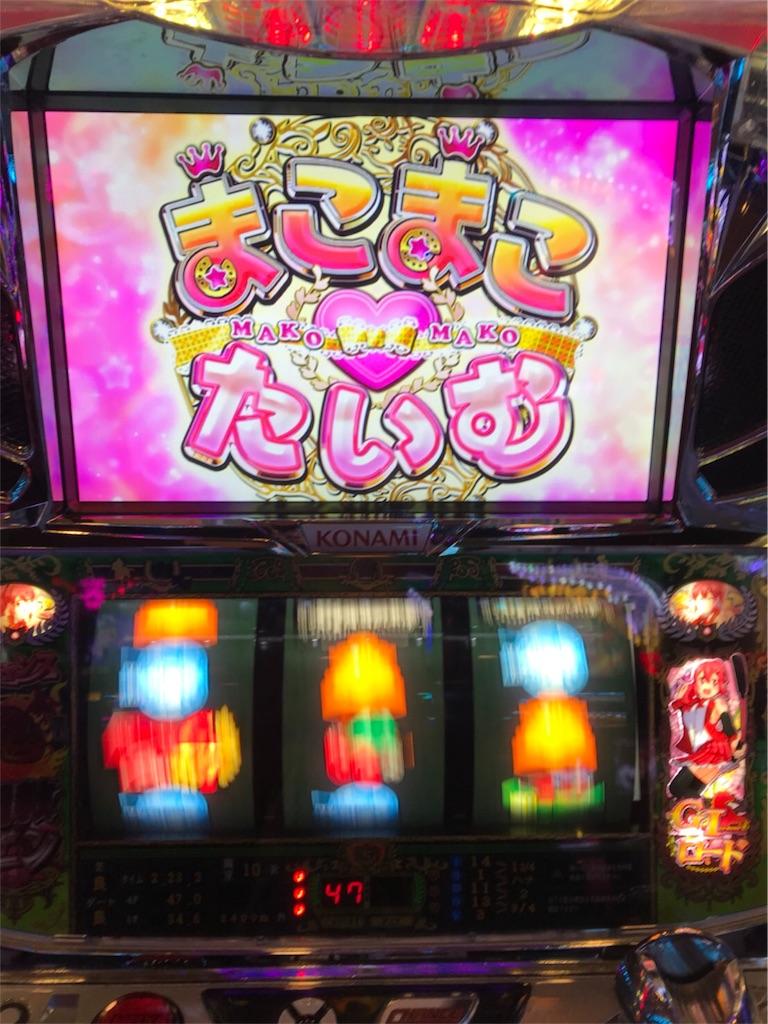 f:id:ryo436:20171210004029j:image