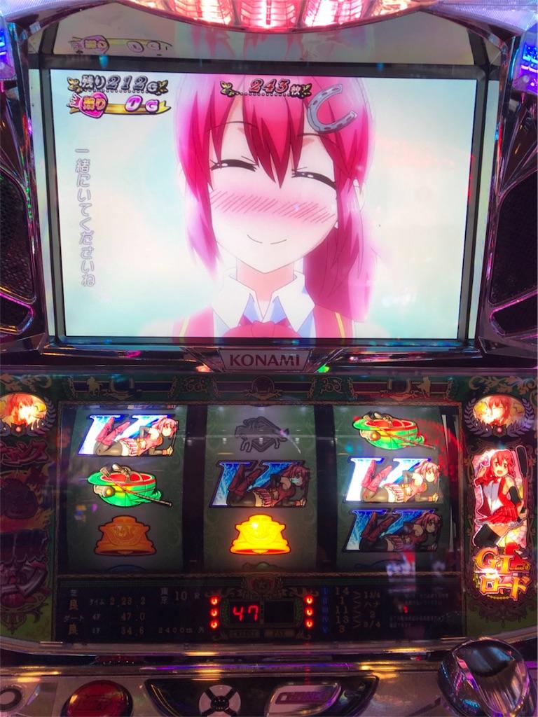 f:id:ryo436:20171210004334j:image