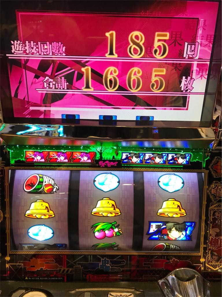 f:id:ryo436:20171231014305j:image