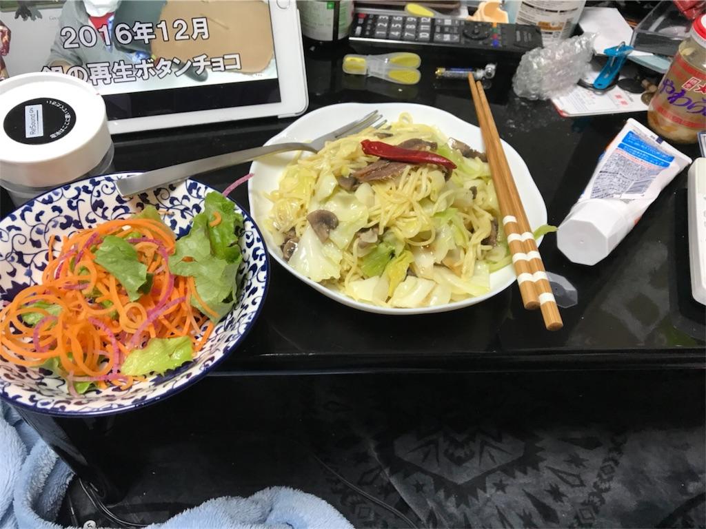 f:id:ryo436:20180106095504j:image