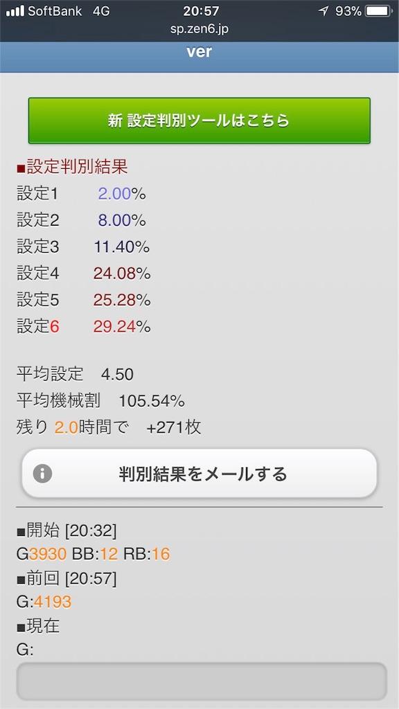 f:id:ryo436:20180110000050j:image