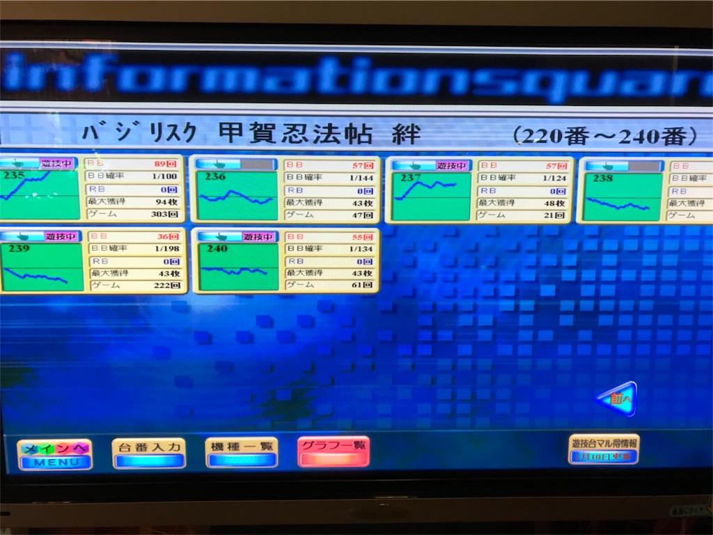 f:id:ryo436:20180113094429j:image