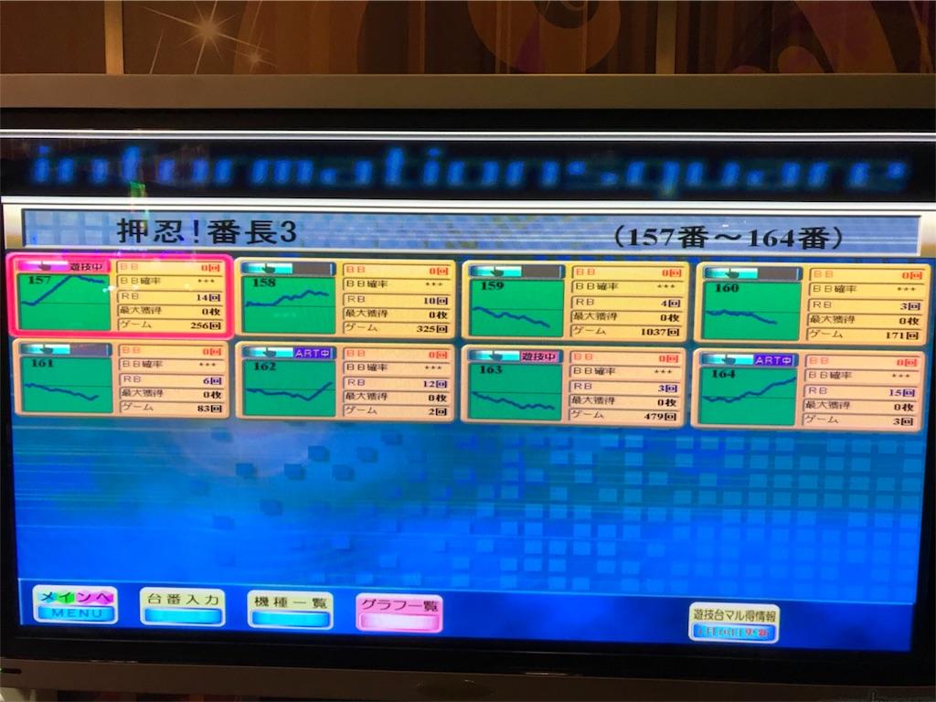 f:id:ryo436:20180113094837j:image