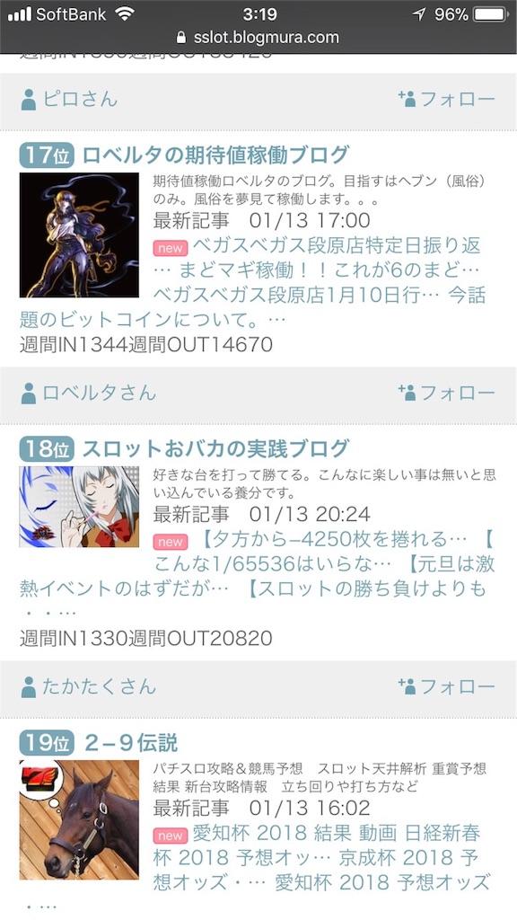 f:id:ryo436:20180114032036j:image