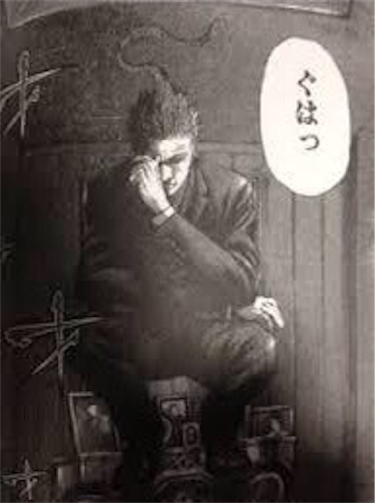 f:id:ryo436:20180122214150j:image