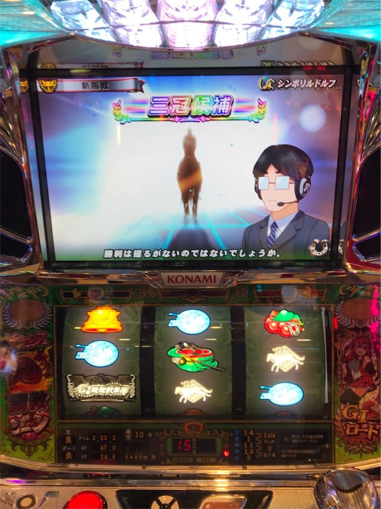 f:id:ryo436:20180129230354j:image