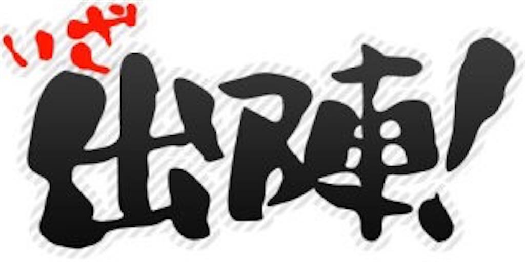 f:id:ryo436:20180131001545j:image
