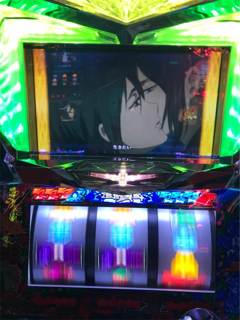 f:id:ryo436:20180224055200j:image