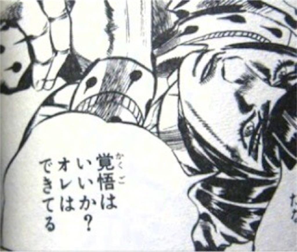 f:id:ryo436:20180303042559j:image