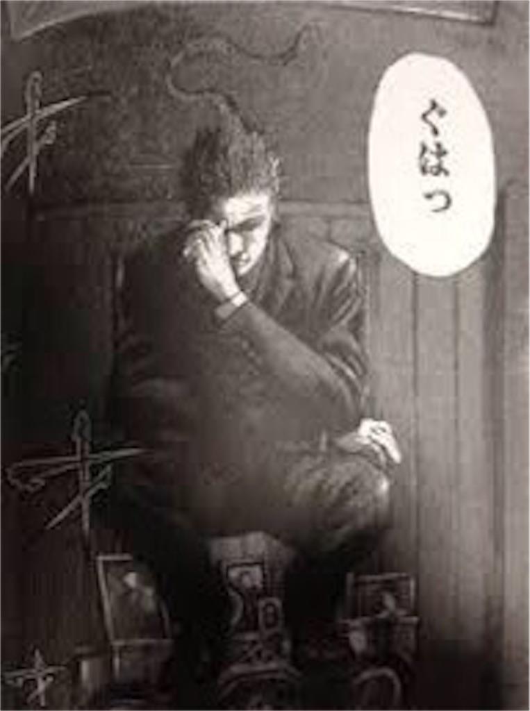 f:id:ryo436:20180303045736j:image