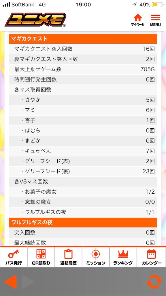 f:id:ryo436:20180308004432j:image