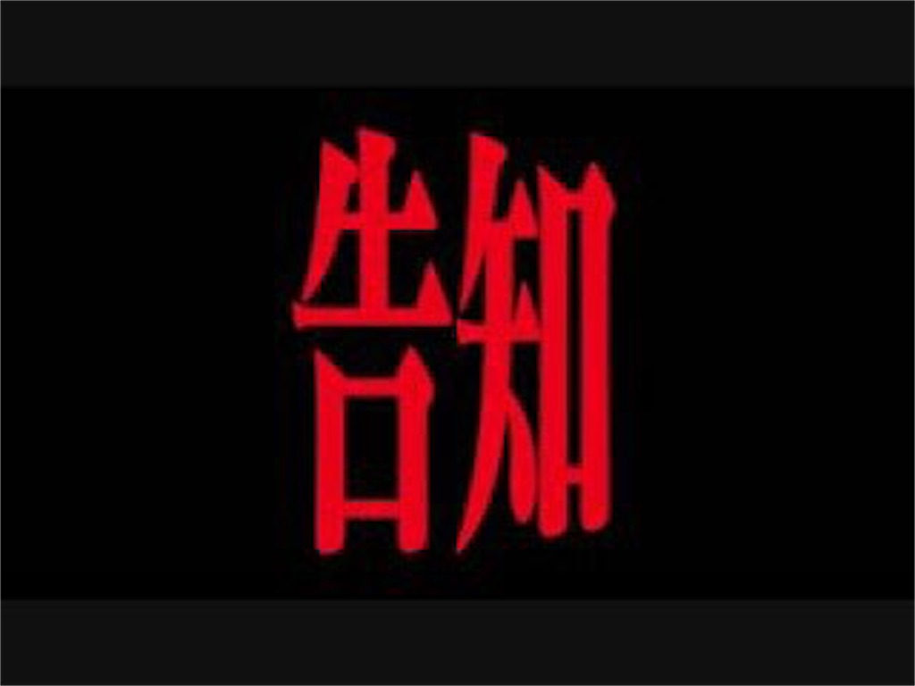 f:id:ryo436:20180309000054j:image