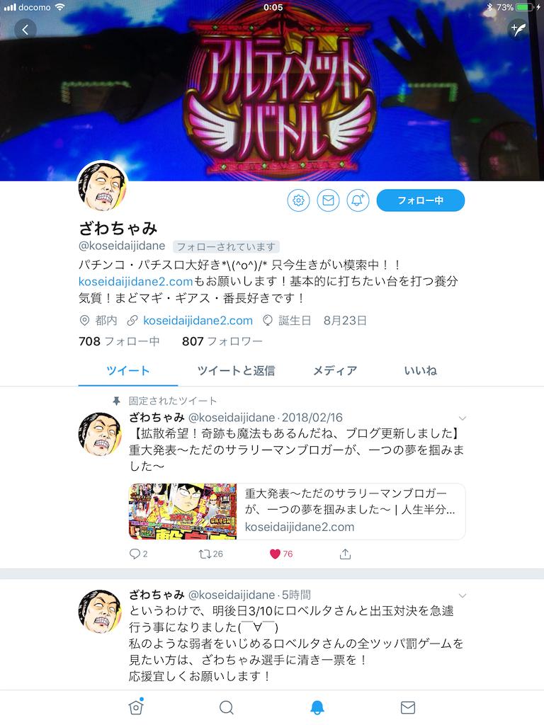 f:id:ryo436:20180309000629p:image