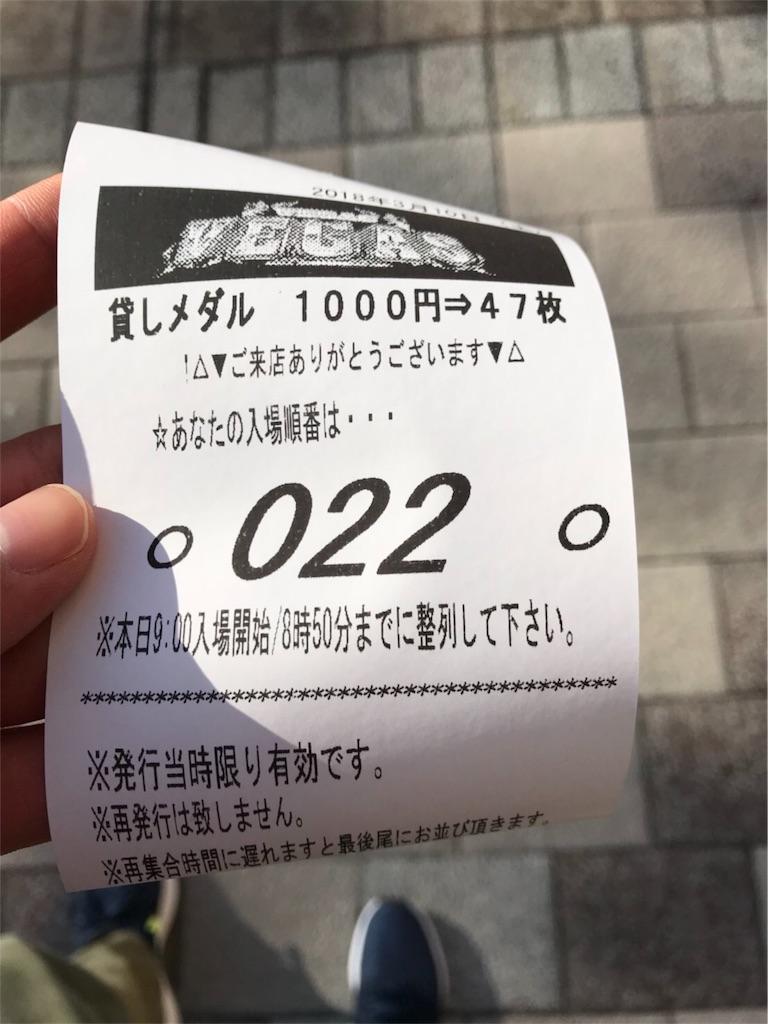 f:id:ryo436:20180312002247j:image