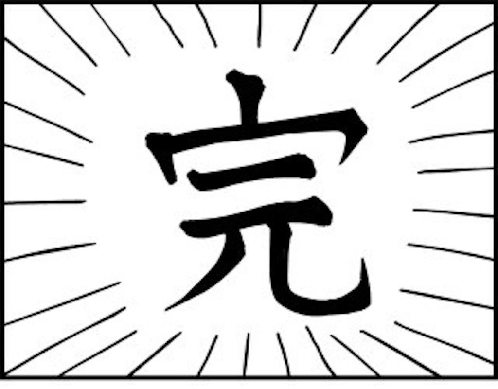 f:id:ryo436:20180313062638j:image