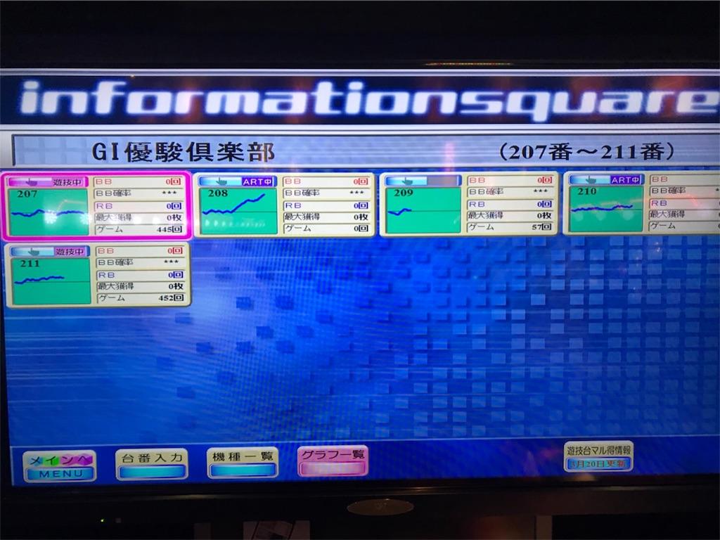 f:id:ryo436:20180321070806j:image