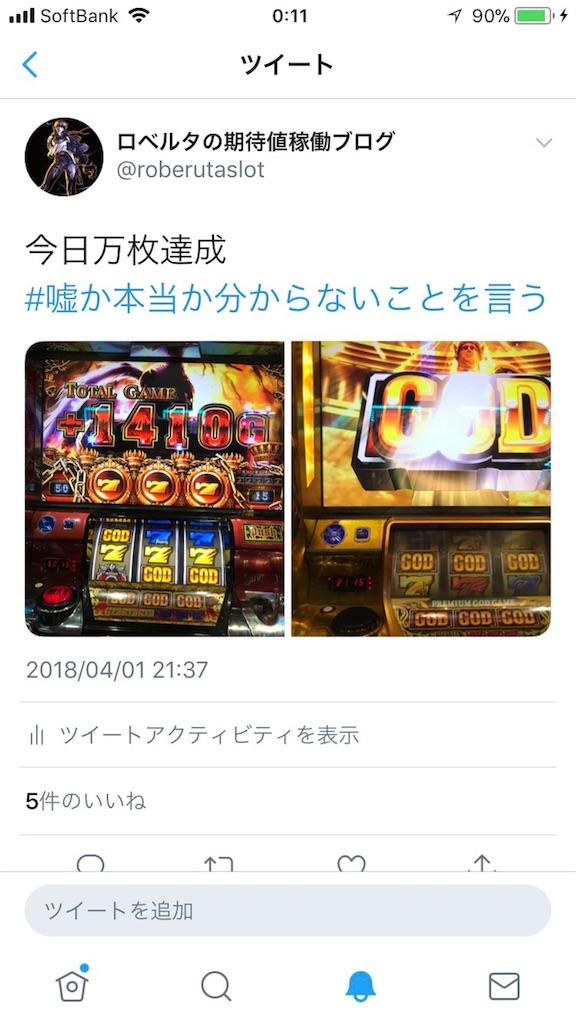 f:id:ryo436:20180402001501j:image