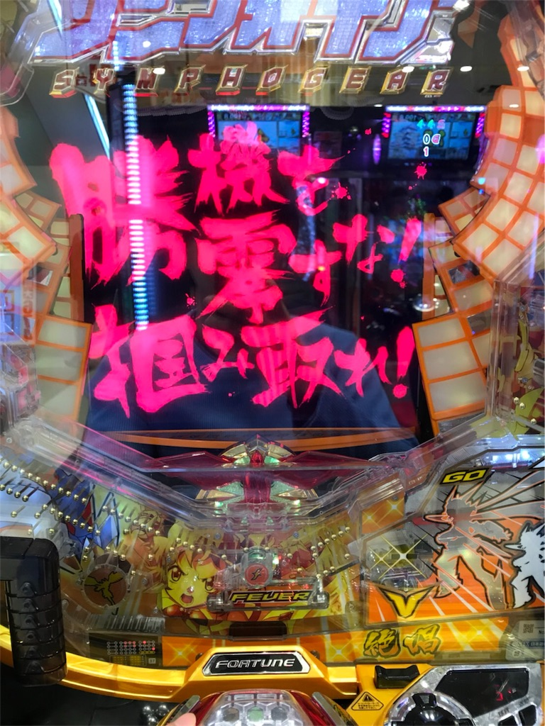 f:id:ryo436:20180409053446j:image