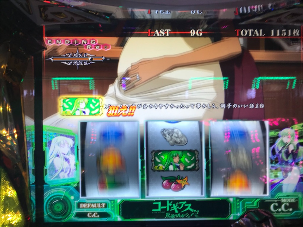 f:id:ryo436:20180418011606j:image