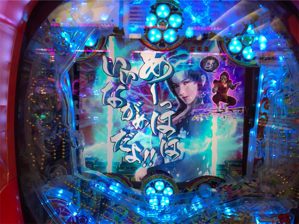 f:id:ryo436:20180425191315j:image