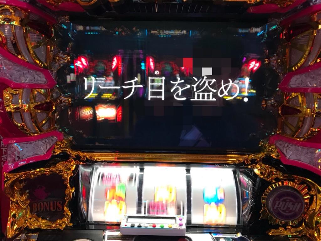 f:id:ryo436:20180517233214j:image