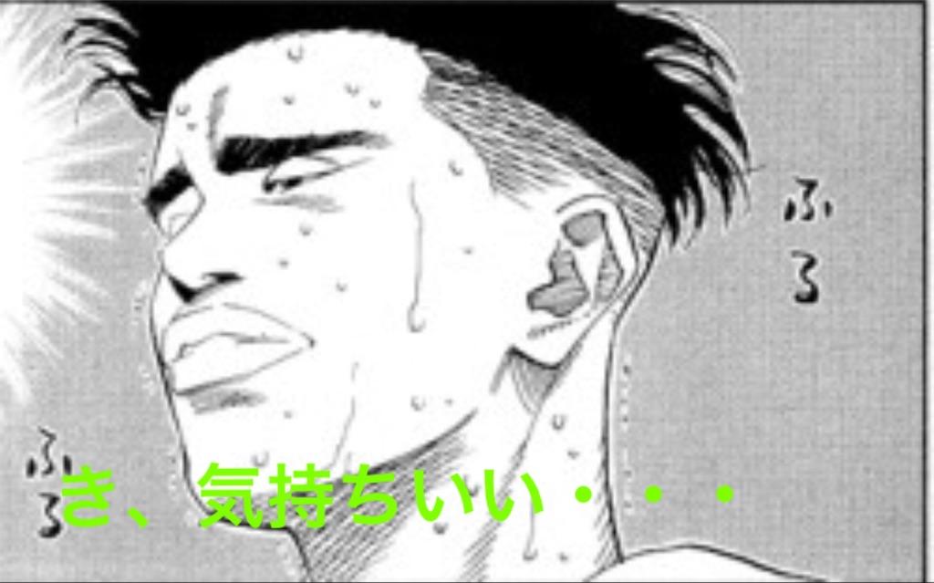 f:id:ryo436:20180531005845j:image