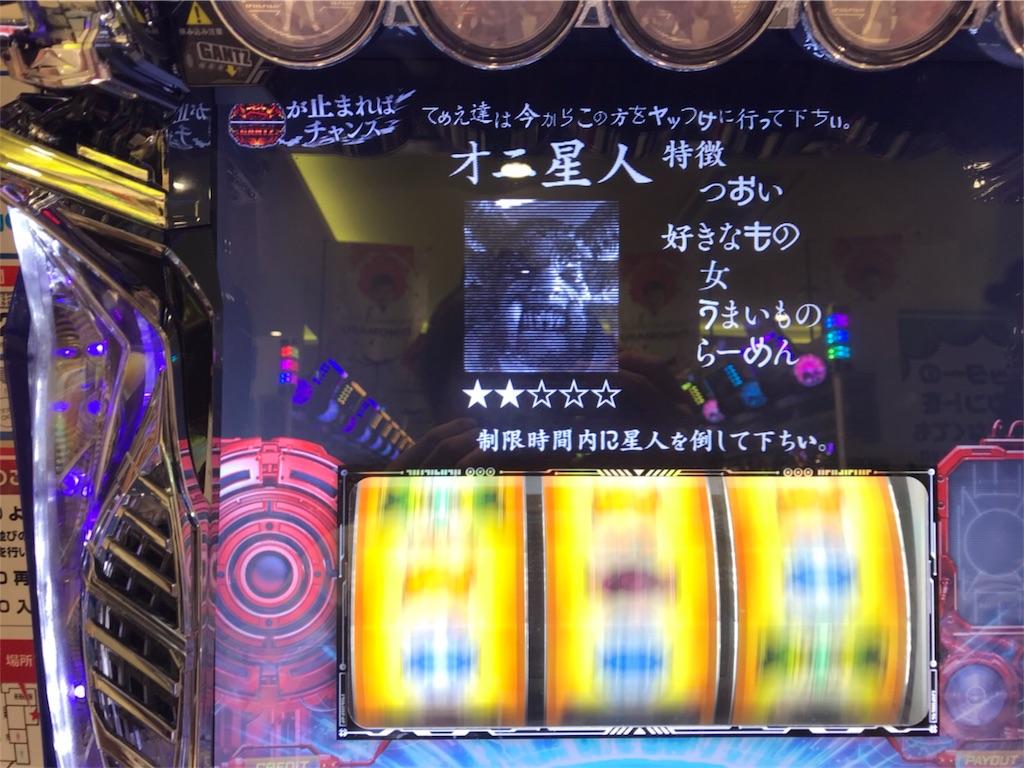 f:id:ryo436:20180611232904j:image