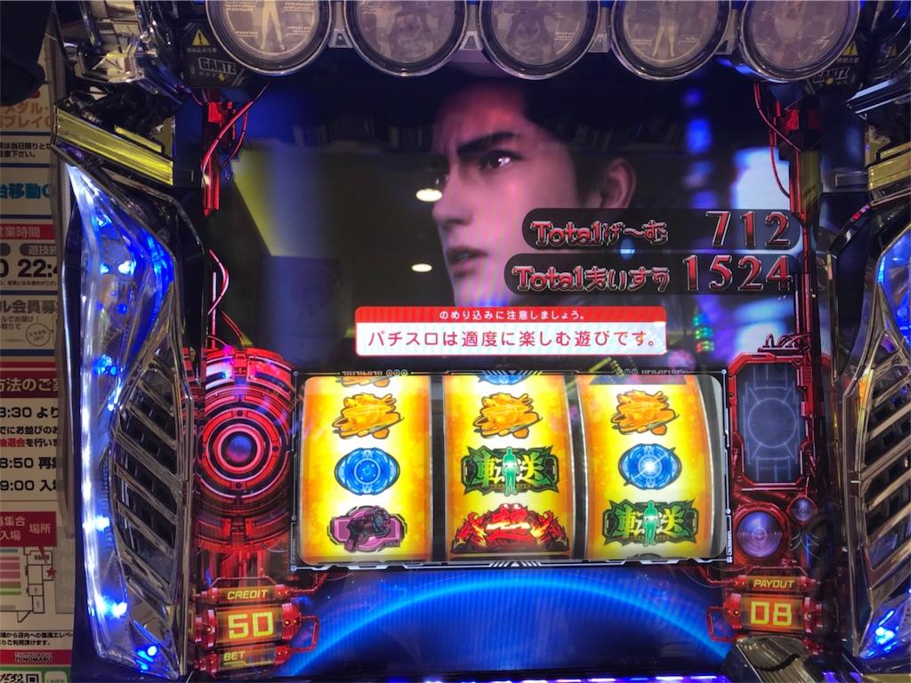 f:id:ryo436:20180611234538j:image