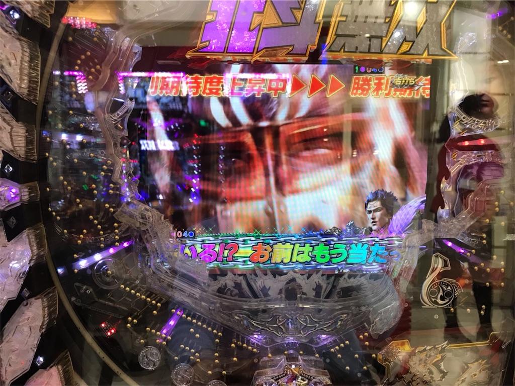f:id:ryo436:20180621230549j:image