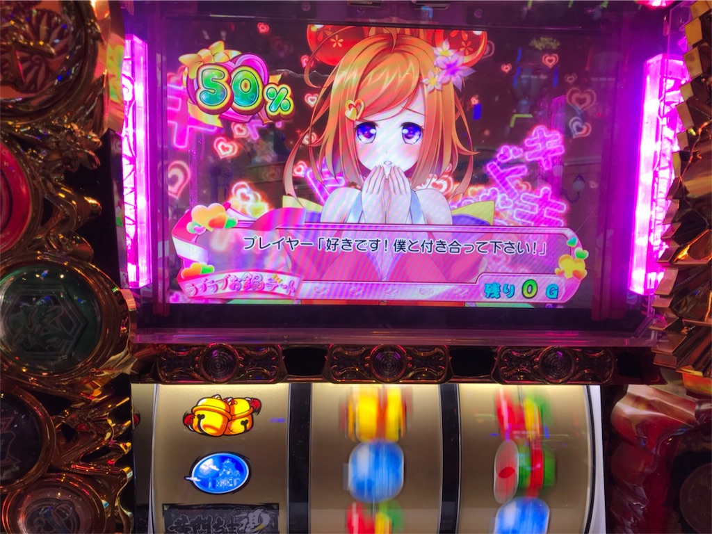 f:id:ryo436:20180702000745j:image