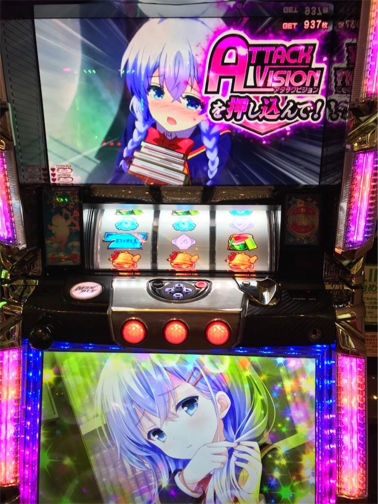 f:id:ryo436:20180704000235j:image