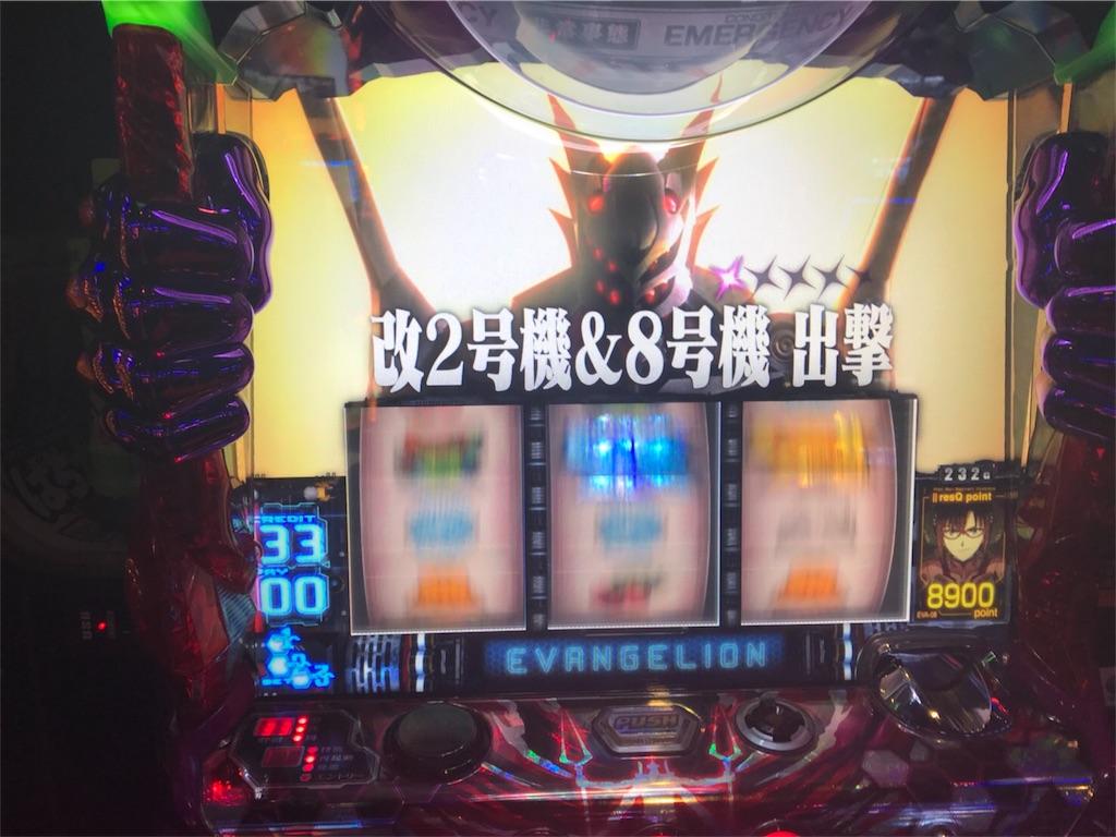f:id:ryo436:20180705043954j:image