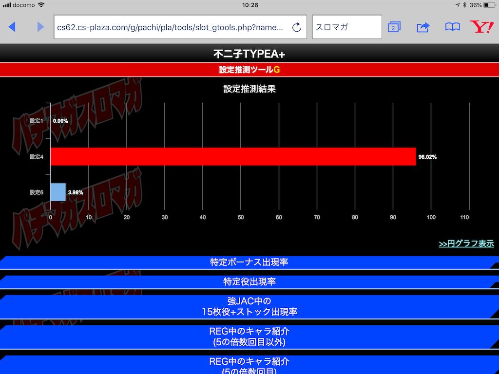 f:id:ryo436:20180713043746p:image
