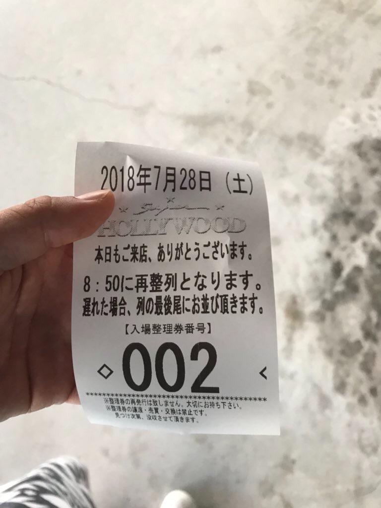 f:id:ryo436:20180729101718j:image