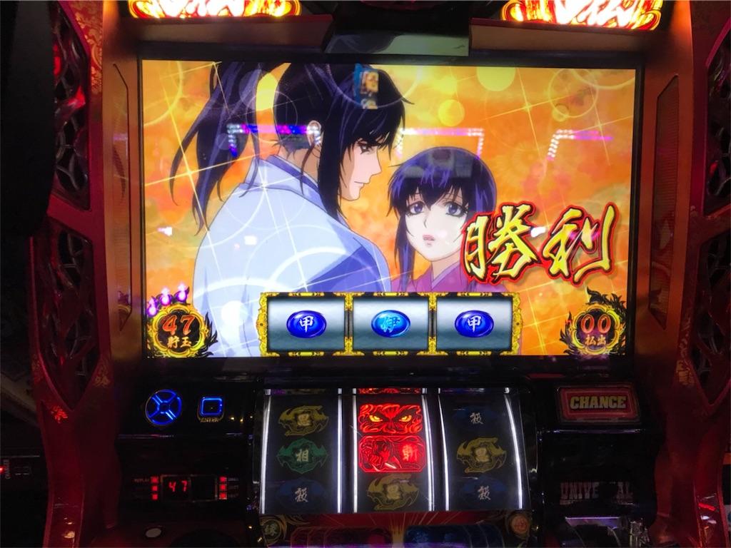 f:id:ryo436:20180730051325j:image
