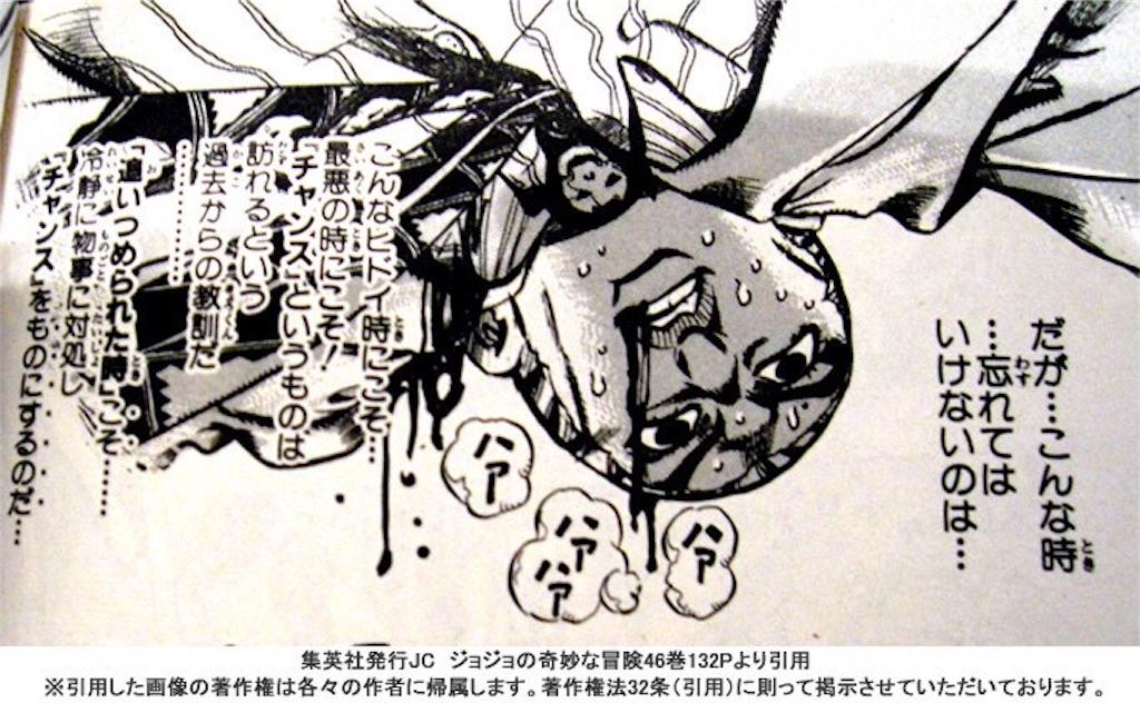 f:id:ryo436:20180806072523j:image