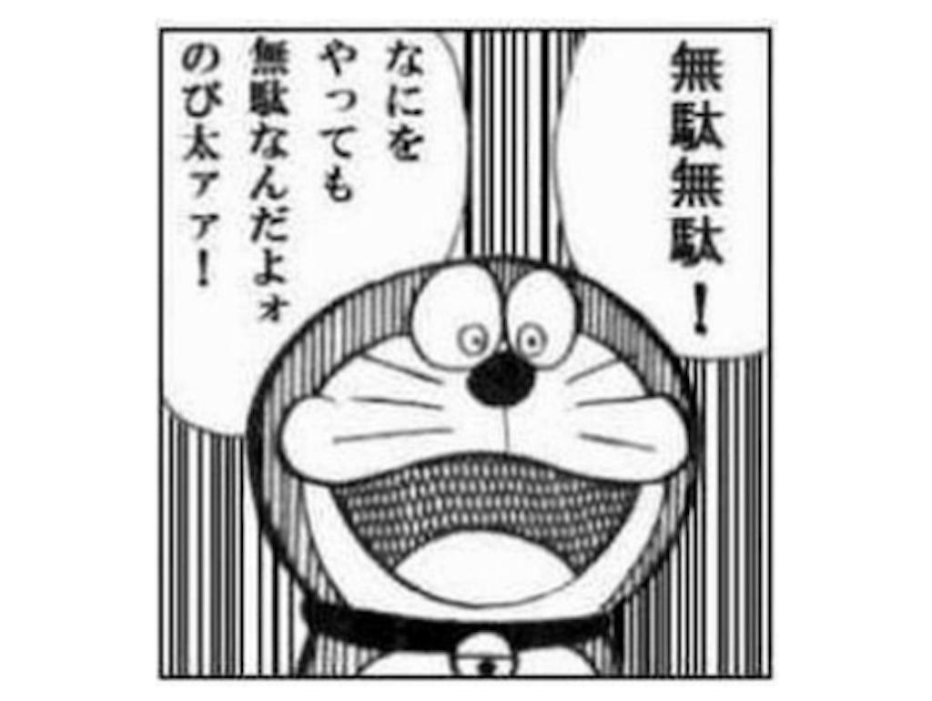 f:id:ryo436:20180807123236p:image