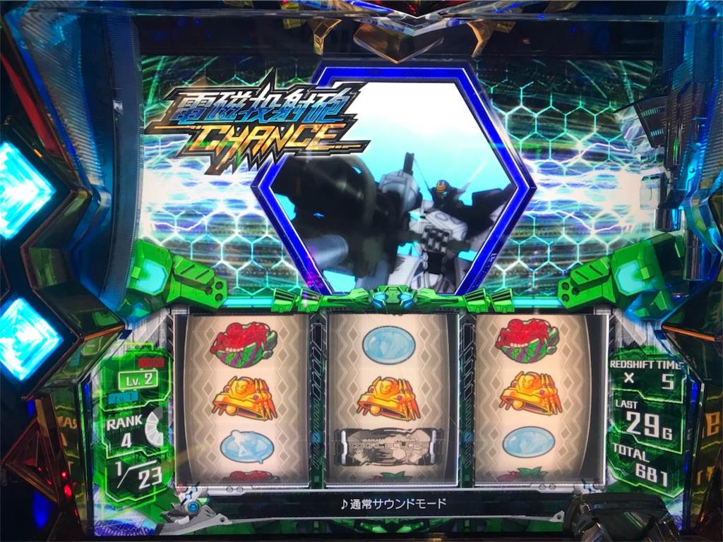 f:id:ryo436:20180809074641j:image