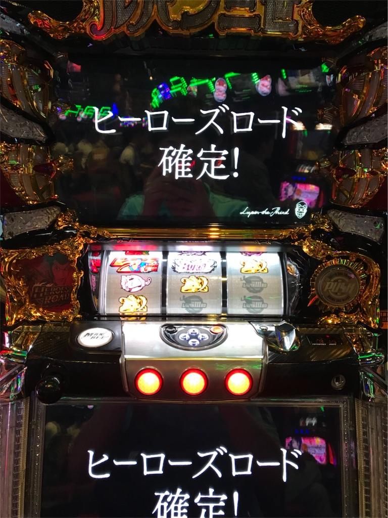 f:id:ryo436:20180813063510j:image
