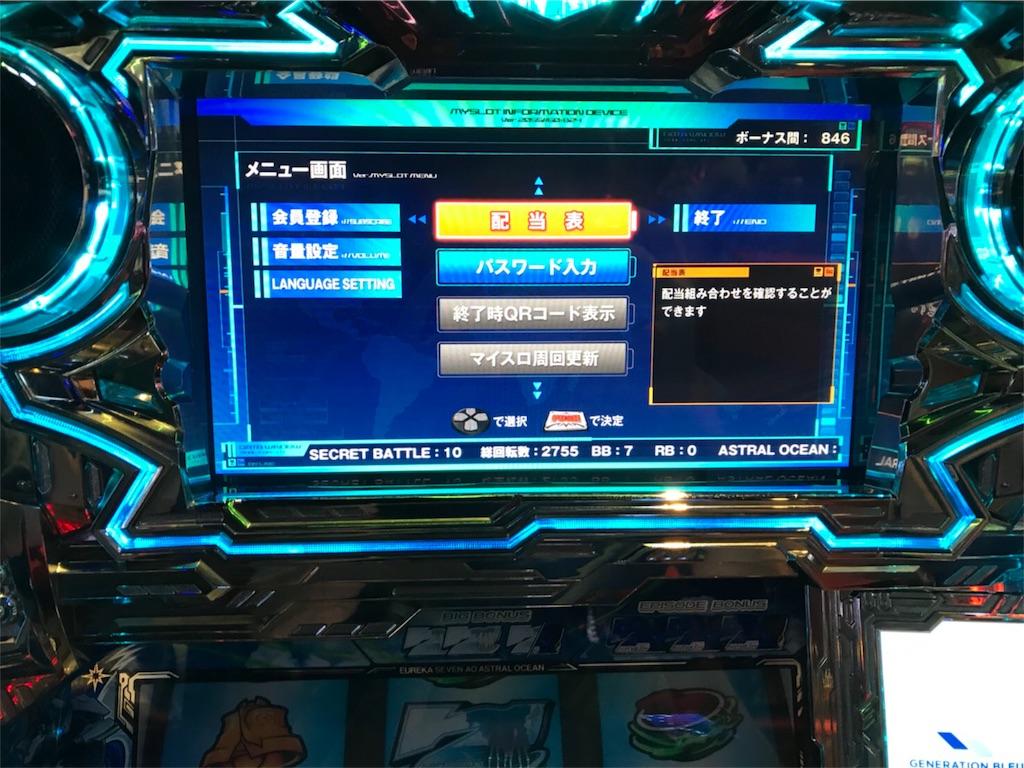 f:id:ryo436:20180903200820j:image