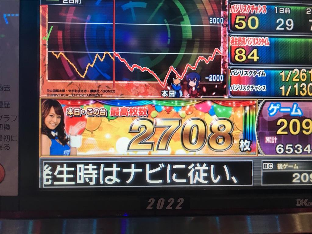 f:id:ryo436:20180907052711j:image