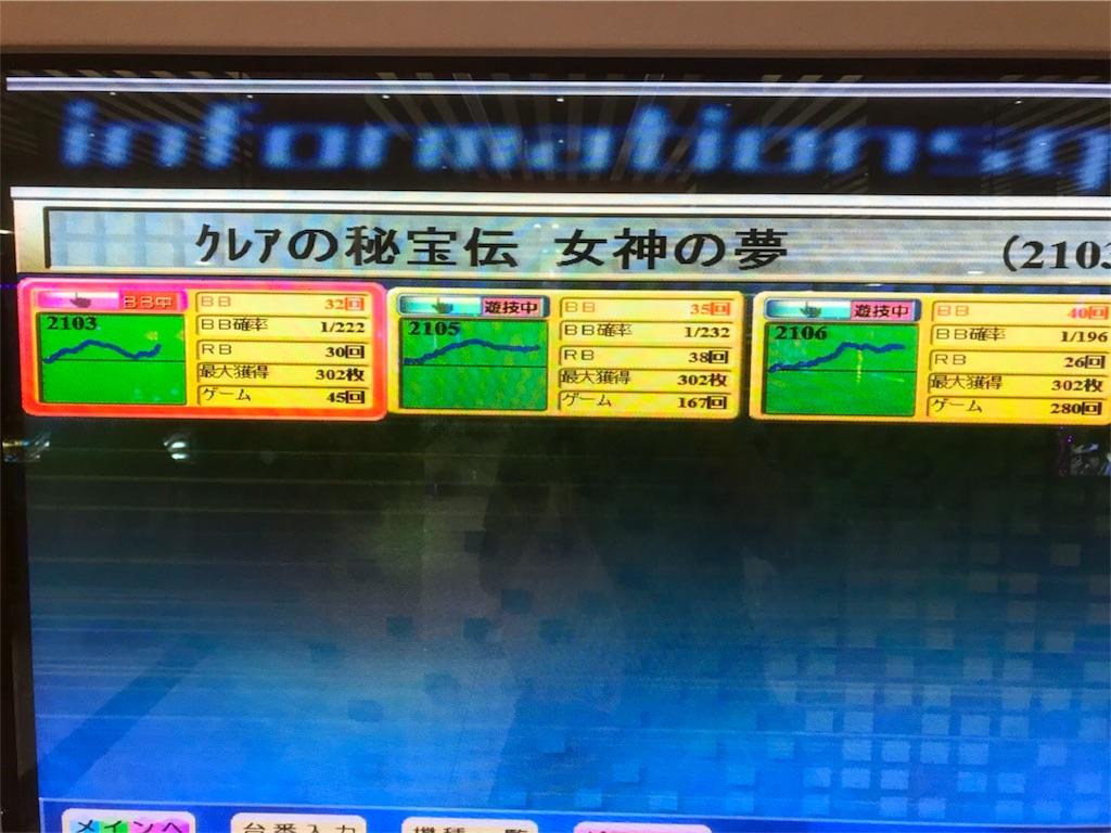 f:id:ryo436:20180919053914j:image
