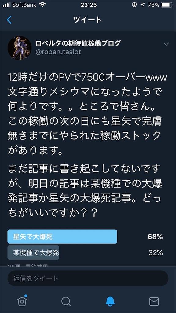 f:id:ryo436:20181016054056j:image